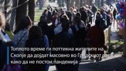 Скопјани масовно во парк - како во времињата кога не постоеше пандемија