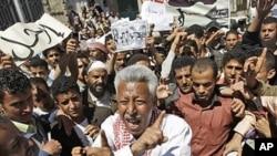 알리 압둘라 살레 대통령의 퇴진을 촉구하는 예맨의 반정부 시위