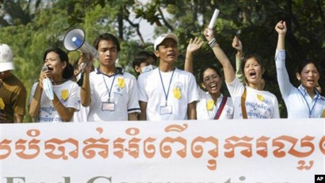 Biểu tình chống tham nhũng tại Phnom Penh.
