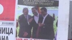 Македонија одново примамлива цел за лажни вести