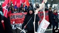 Фото сделано в Москве 7 февраля 2015 г.