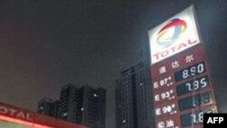 Benzinska pumpa u Kini