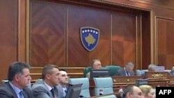 EULEX-i shqyrton rrugët e sqarimit të çështjes së imunitetit të deputetëve