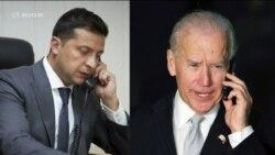 Деталі розмови президента США Байдена та президента України Зеленського. Відео