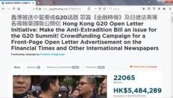 G-20峰會前 反送中抗議者向駐香港19國請願