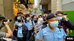香港支聯會及社民連4名成員4月15日首個國家安全教育日遊行示威,被大批軍裝警員包圍 (美國之音湯惠芸)