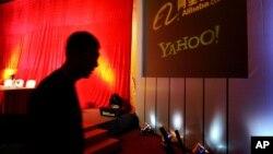 یاهو می گوید اطلاعات نیم میلیارد به سرقت رفته است.