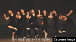 """The students aged between 11 and 20 will be performing """"Arirang,"""" a well-known Korean folk song and the music of a musical """"The Phantom of the Opera."""""""