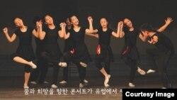 북한 장애 청소년들의 유럽 공연 포스터 사진. (두라 인터내셔널 제공)