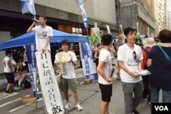 普教中學生關注組在7-1遊行沿線擺街站,推廣反普教中的訊息。(美國之音湯惠芸攝)