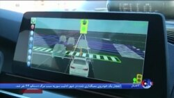 نمایشگاه تازههای تکنولوژی در لاس وگاس از سهشنبه آغاز میشود