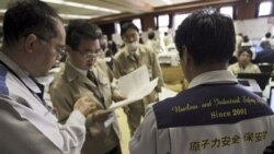 راکتورهای آسیب دیده در ژاپن برای کار با برق آماده می شوند