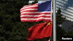 د امریکا او چین بیرغونه