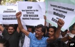 People rally against Altaf Hussain, leader of the Muttahida Qaumi Movement, or MQM, in Karachi, Pakistan, Aug. 23, 2016.
