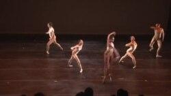 Фестиваль современного танца в Нью-Йорке