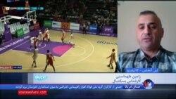 صعود بسکتبال ایران به یک چهارم نهایی بازیهای آسیایی