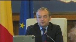 2012-02-06 粵語新聞: 羅馬尼亞抗議活動後總理辭職