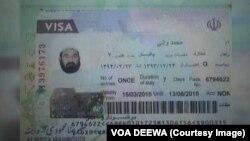 ویزۀ ایران در پاسپورت منسوب به ملا منصور / ولی محمد