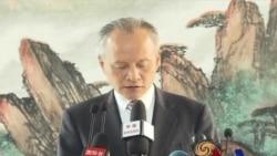 中国期待历史性美中峰会