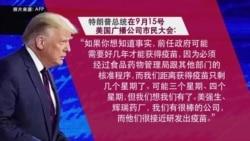 美规划明年免费提供新冠疫苗,美国务次卿访台湾将追思李登辉