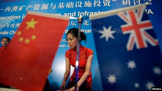 """澳大利亚新洲对工党同""""工党华人之友会""""的关系展开腐败调查"""