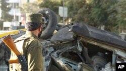 আফগানিস্তানে আত্মঘাতী বোমাহামলাকারীর হামলায় চার ব্যক্তি নিহত