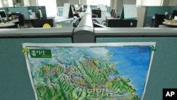 서울시 종로구 현대아산 관광경협본부 사무실