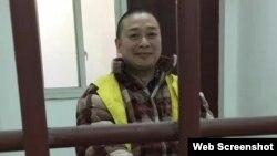 看守所中的四川民主人士陳雲飛