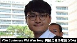Billy Fung - Cựu Chủ tịch Hội Sinh viên Đại học Hồng Kông.