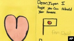 A letter, collected by Words of Hope for Japan, from a U.S. child for victims of the earthquake and tsunami.