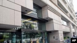 Sede do Banco Mundial em Washington