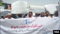 کراچی کے اساتذہ اسکول داخلوں میں اضافے کیلئے سڑکوں پر