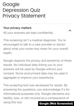 Google Depression Questionnaire Privacy Statement