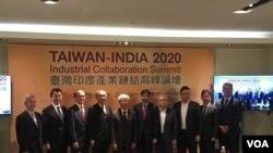 台湾印度产业链结高峰论坛(美国之音李玟仪摄)