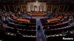 Kongress, 28-aprel, 2021