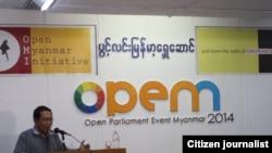 ေဒါက္တာ ေအးေမာင္ (Open Parliament Myanmar 2014)