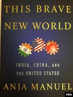 新书《这个勇敢新世界:印度、中国和美国》的封面 (美国之音莫雨拍摄)