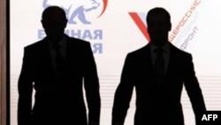 Власть и национализм в России: расклад сил в новой думе