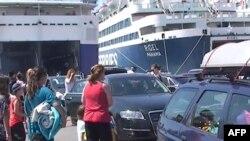 Porti Detar i Durrësit çel terminalin e ri të udhëtarëve