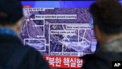 Người Hàn Quốc xem tin tức truyền hình về một trận động đất gần cơ sở hạt nhân của Bắc Triều Tiên tại Nhà ga xe lửa Seoul, ngày 6/1/2016.