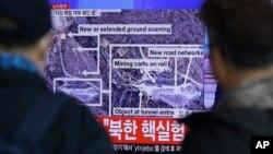 뉴스듣기 세상보기: 북한 4차 핵실험, 오바마 총기 규제