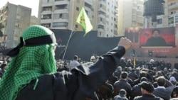 مراسم روز عاشورا در بیروت - ۱۶ دسامبر ۲۰۱۰