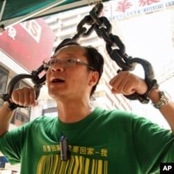 支联会副主席蔡耀昌示范第二辣招-半空悬吊