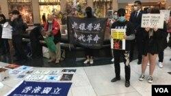 2019年香港中環置地廣場民眾反送中抗爭。