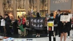 """晾衣架掛""""光復香港時代革命""""橫幅港男被指""""煽動""""遭捕"""