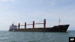 US North Korea Coal Ship - Wise Honest
