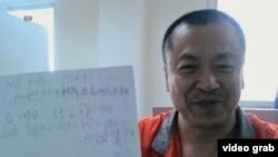 袁冬(美国之音视频截图)