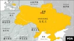 乌克兰地理位置图