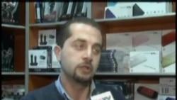 叙利亚安全部队打死七名抗议者