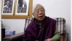 历史学者谈悼念胡耀邦遗孀及官方尴尬